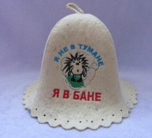 Войлочная шапочка предохранит голову от перегрева