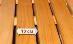 Зазор между досками - 10 мм