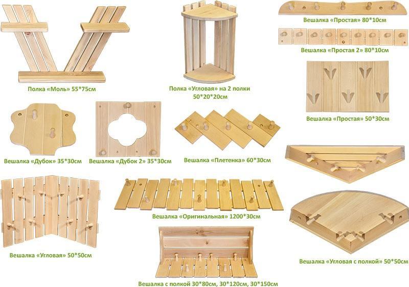Изделия из дерева для бани: видео-инструкция по выбору своими 9