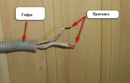 Проводка в бане. Изоляция с помощью гофры