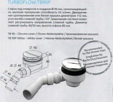 Сифон для душевого поддонa Radaway Turboflow TB90P (Польша)
