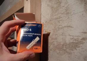 Для крепления саморезов в стены из газобетона подойдут обыкновенные нейлоновые дюбеля №6