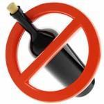 Не пейте спиртное