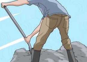 Залейте бетон