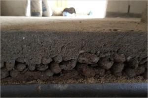 Пол на бетонной плите