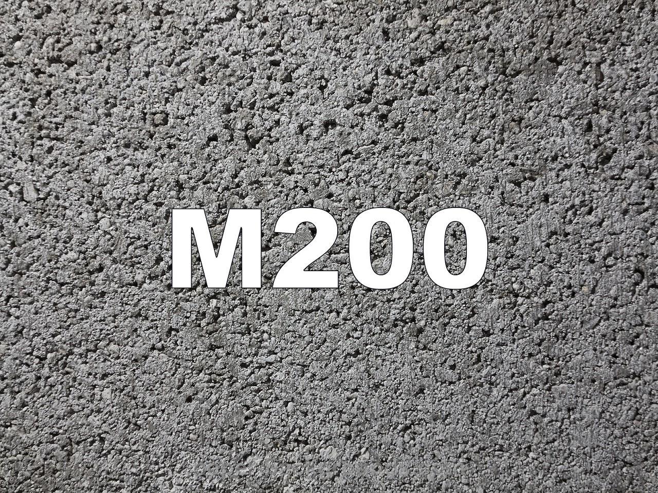 Бетон М200 полностью подходит для заливки фундамента бани