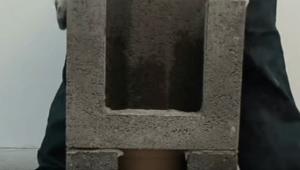 Второй элемент