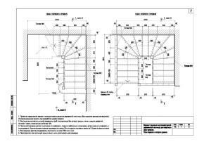 План двух уровней лестницы
