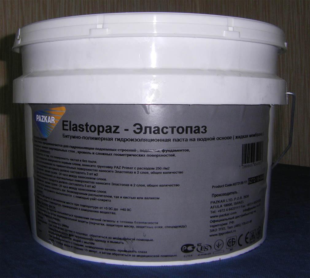 Эластопаз