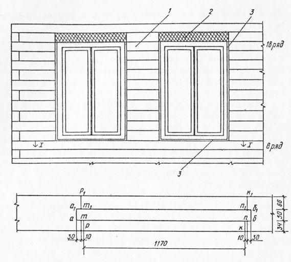 Схема установки оконных коробок: 1 — брус стены; 2— надоконный зазор; 3 — зазор в сопряжении «гребень в паз»