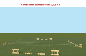 Устанавливаем выноски слева для осей 2, 3, 4 и 5