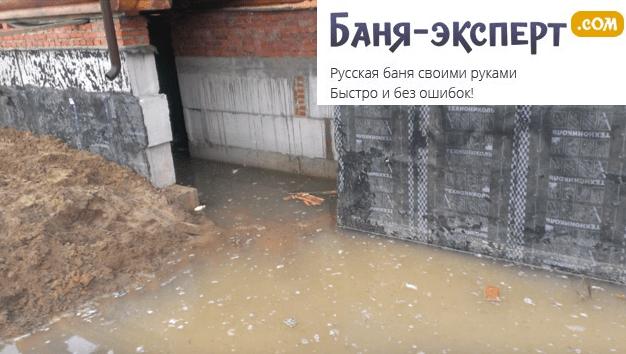 Вода в подвале - следствие ошибок при проектировании и строительстве, отсутствии дренажной системы