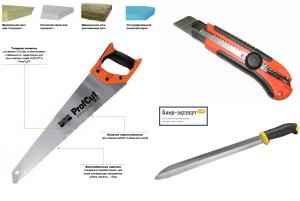 Инструменты для резки утеплителя