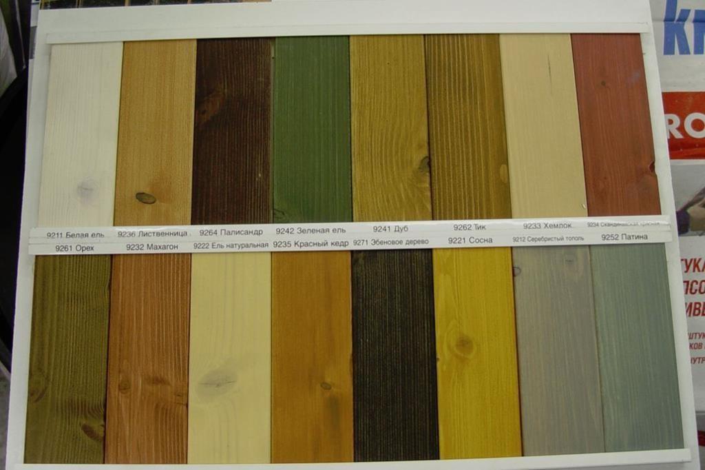 Палитра красок, сохраняющих текстуру древесины