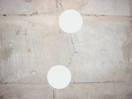 Пример маркеров на стене
