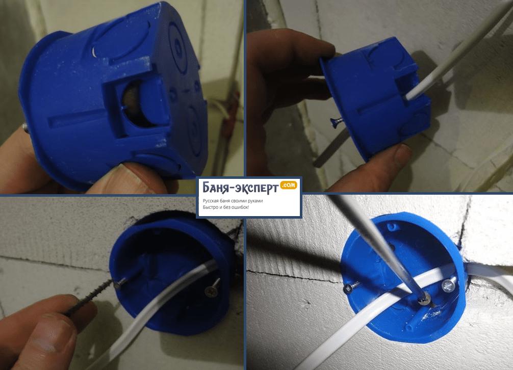 Протягивание провода и крепление коробки