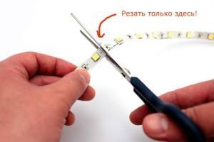 Светодиодная лента режется через три диода