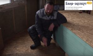 Строим пол в каркасной бане