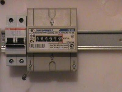 Счетчик с автоматическим выключателем