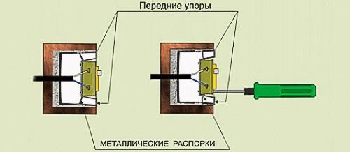 Фиксация корпуса выключателя