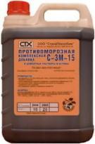 Гидробетон – С-ЗМ-15
