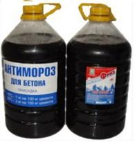 Гидрозим
