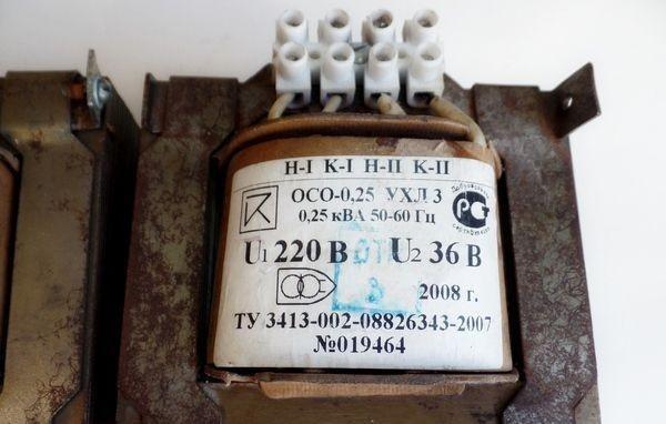 Понижающий трансформатор 220/36 вольт
