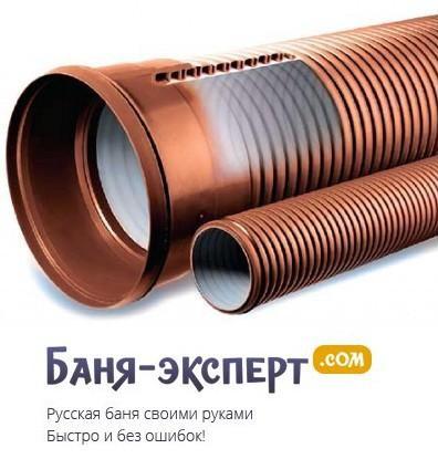 Перфорированные дренажные трубы