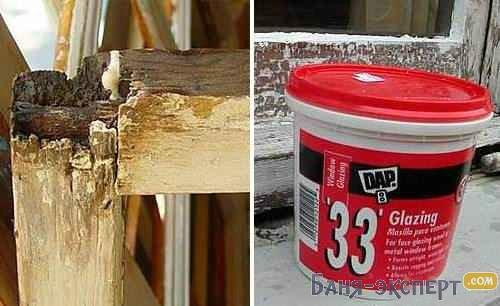 Сгнивший участок рамы и клей для реставрации