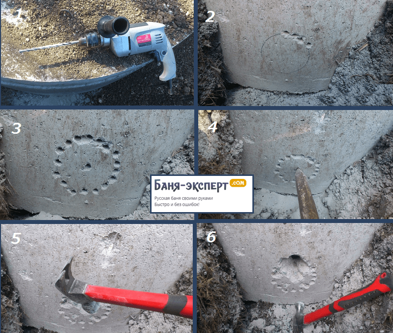 Как сделать отверстие в бетонном кольце, если нет алмазного бура