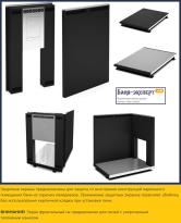 Металлические защитные экраны