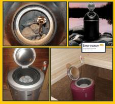 Печь-термос электрическая