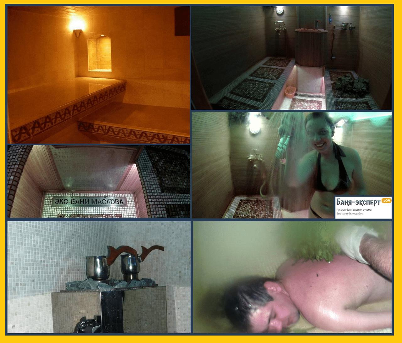 Процедуры в бане Маслова