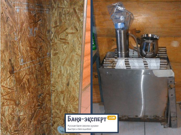 Разметка на стене под жарогенератор и непосредственно агрегат