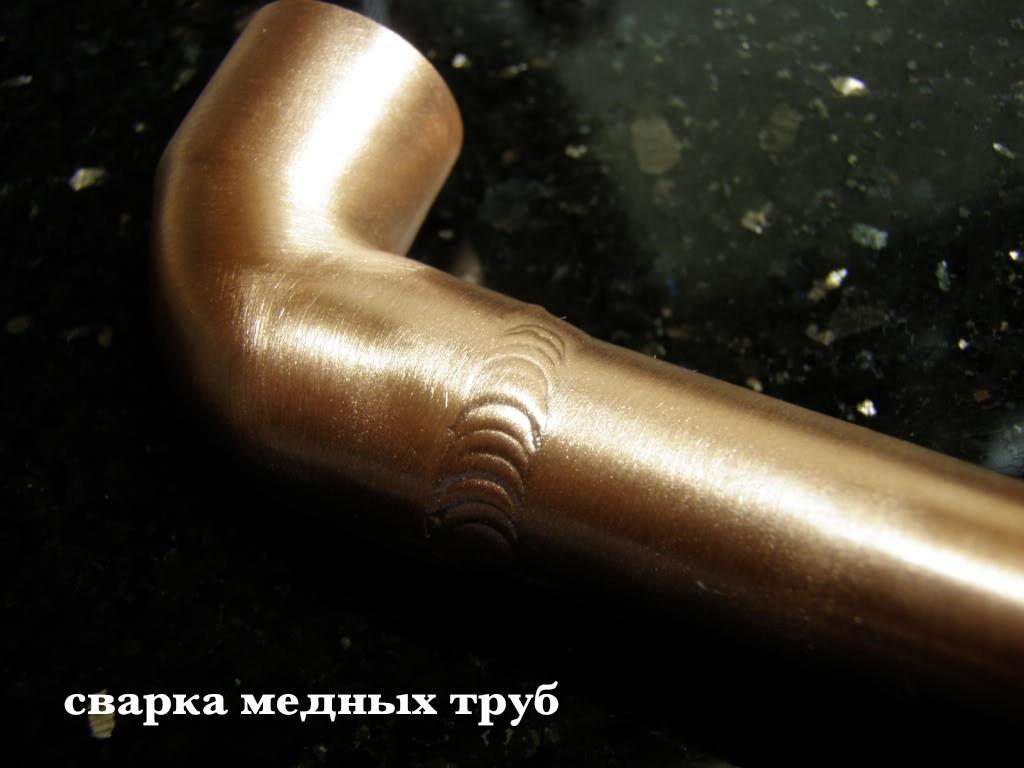 Сварка труб