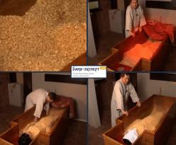 Сухое пропаривание в ванне с опилками