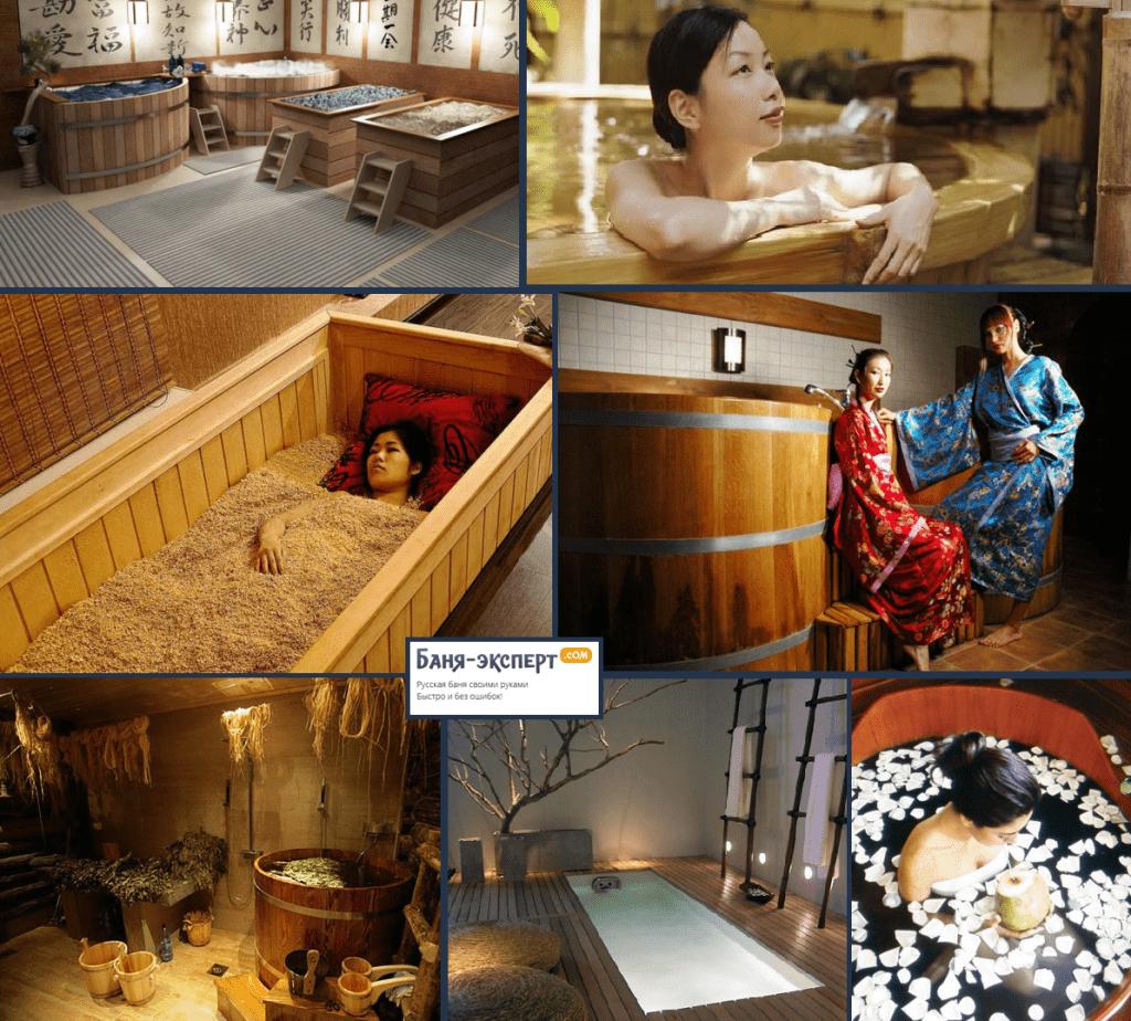 Японские бани, фурако, офуро