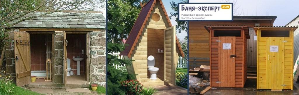 Стационарные и переносные туалеты
