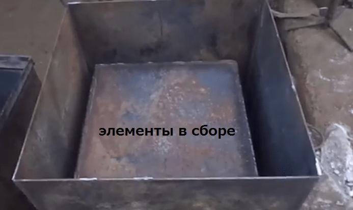Соединение внешней и внутренней каменки