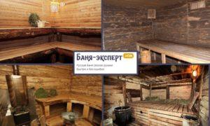 Как сделать вентиляцию в русской бане