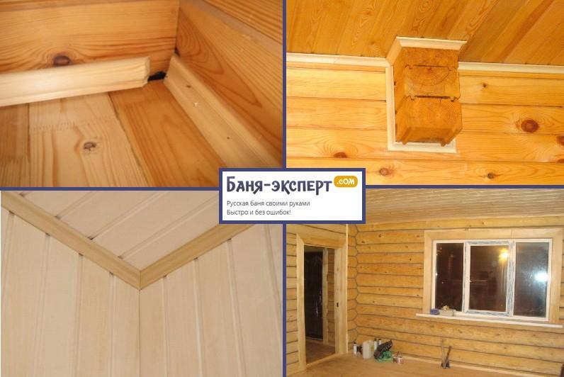 Монтаж деревянного плинтуса в бане