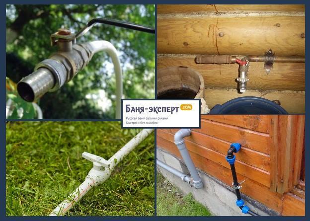 Летний водопровод для бани своими руками