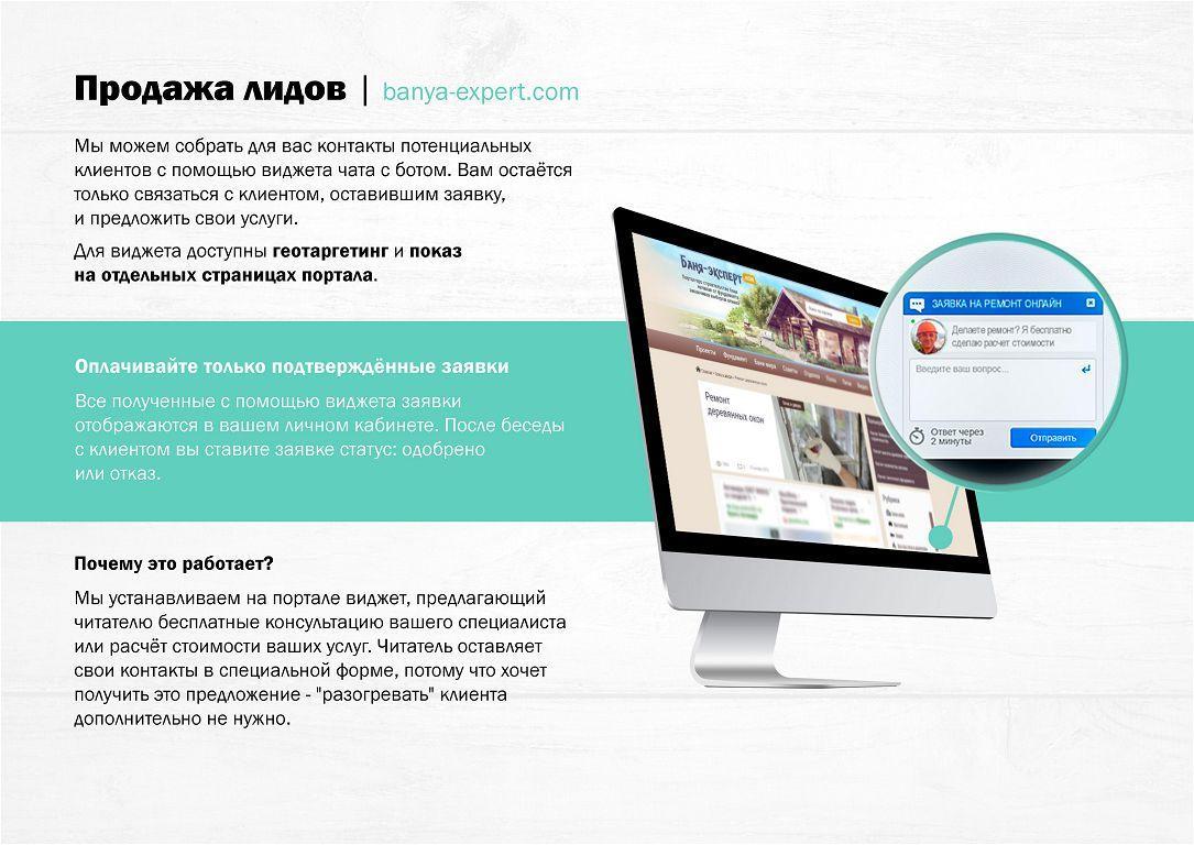 Скачать медиа кит интернет реклама ставки в яндекс директ