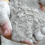 Цемент серый