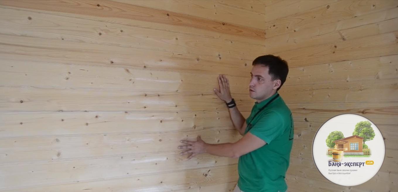 Фото - стены изнутри гладкие, не нуждаются в отделке