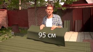 Полезная длина щипца 95 см