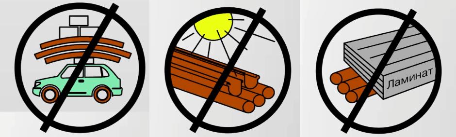 Правила транспортировки и хранения