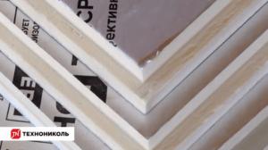 Теплоизоляционная PIR-плита с L-образной кромкой