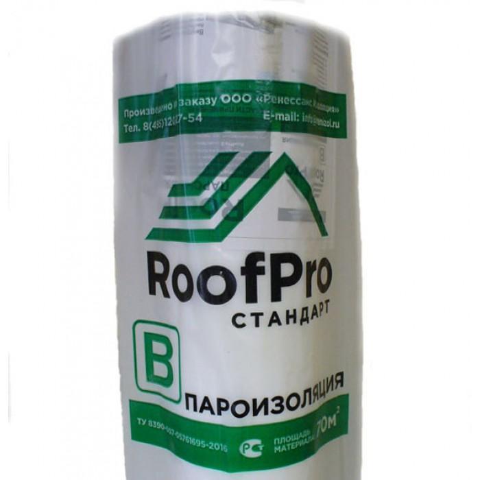 Пароизоляция Roofpro B