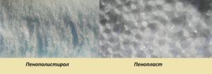 Структура обычного и экструдированного пенополистирола